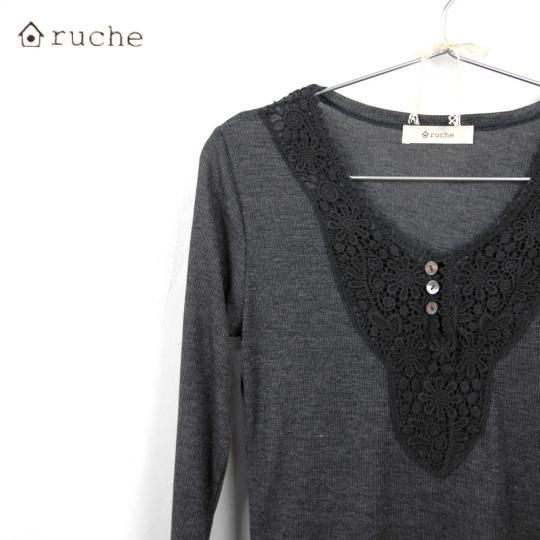 【セール】モチーフレーステレコカットソー(ruche)【ナチュラル服】