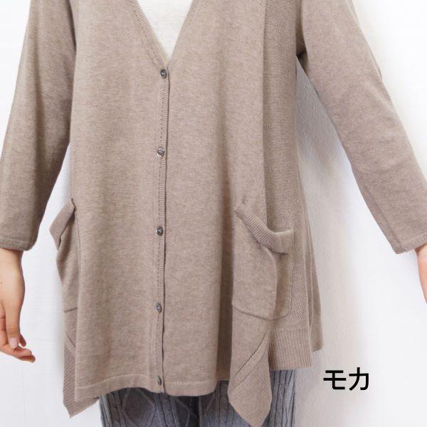 【セール】編み地MixAラインカーディガン(Fairy Cotton)【ナチュラル服】