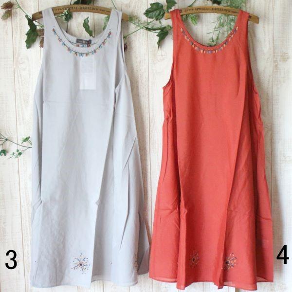 【セール】Inlaid Embroideryドレス(MB)【ナチュラル服】