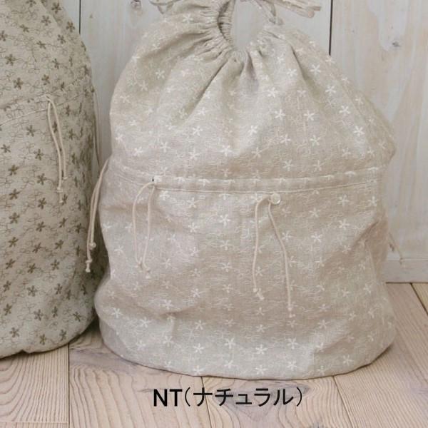【セール】大きめバッグインポーチL(HORN PLEASE)【ナチュラル服】