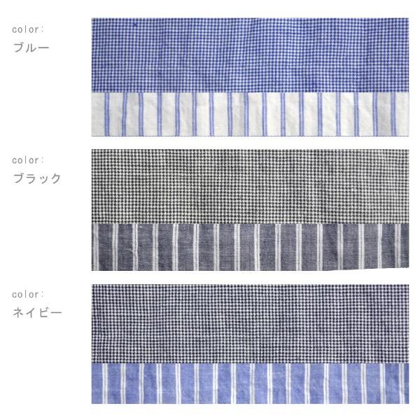 【セール】綿麻プチ千鳥格子Aラインワンピース (ATELIER EQUAL)【ナチュラル服】