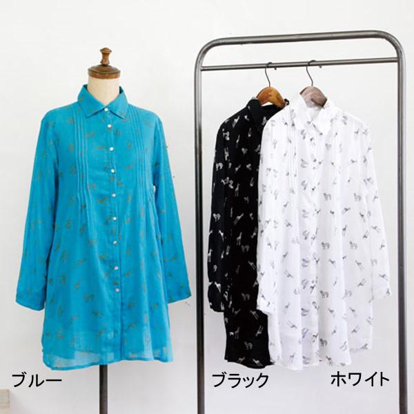【セール】サバンナシャツチュニック(cheer)【ナチュラル服】