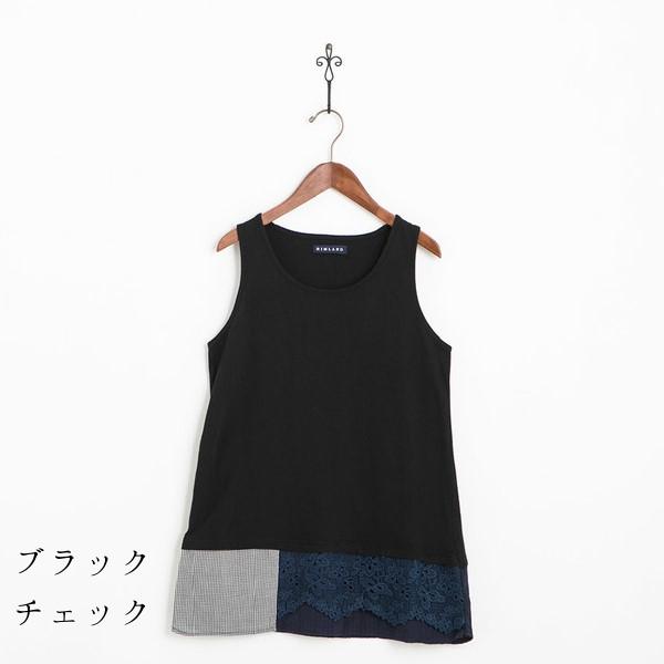 【セール】裾切替ノースリーブインナータンク(RIMLAND)【ナチュラル服】