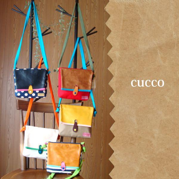 busuta ベージュ(cucco)【作家ものハンドメイドバッグ】