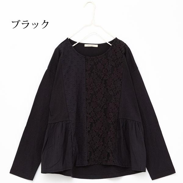 【セール】フロントレース切替Tシャツ(peniphass)【ナチュラル服】