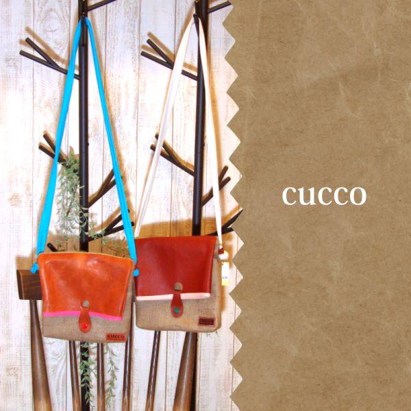 busuta coffeeブラウン (cucco)【作家ものハンドメイドバッグ】