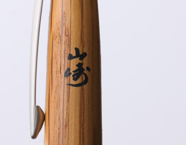 山崎樽材シャープペン