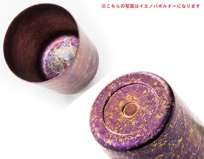 SUSgallery/真空チタンタンブラーM(ゴールド)
