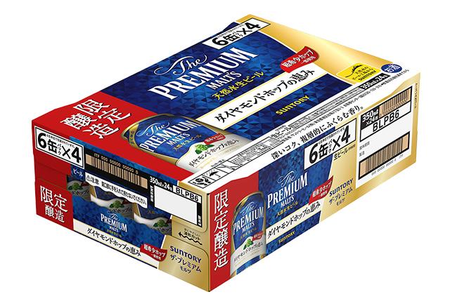 【送料無料・数量限定】ザ・プレミアム・モルツ ダイヤモンドホップの恵み350ml×24缶
