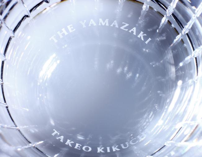 山崎×タケオキクチ クリスタルロックグラス
