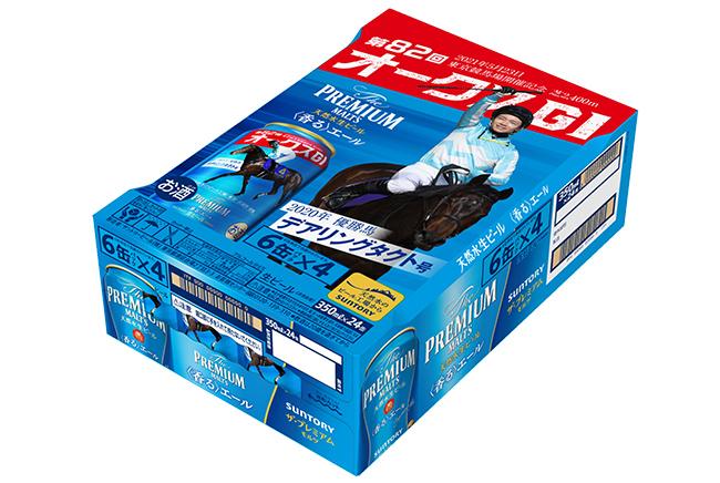 【数量限定・送料無料】ザ・プレミアム・モルツ〈香る〉エール '21オークス350ml×24缶