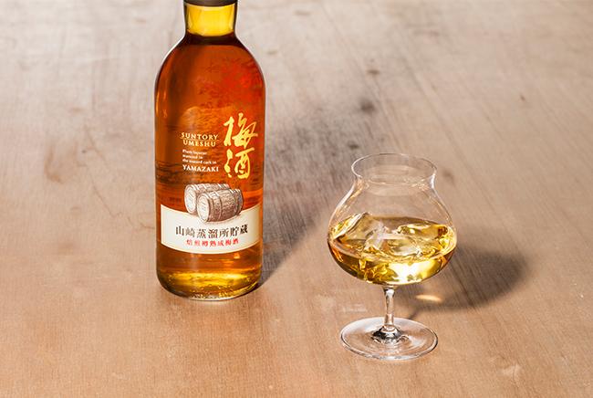 梅酒道グラス