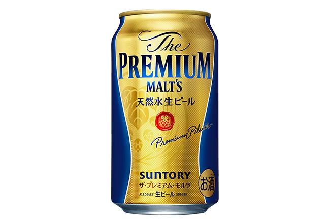 ザ・プレミアム・モルツ350ml×12缶