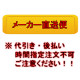 【YRC305A1】オーケー器材
