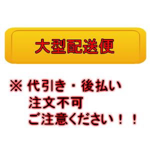 【XCH1411WS】パナソニック 在庫あり! 翌日発送可!