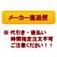 【REA01】TOTO