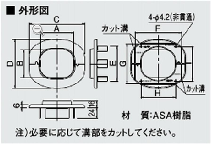 【K-TDWC10A】オーケー器材