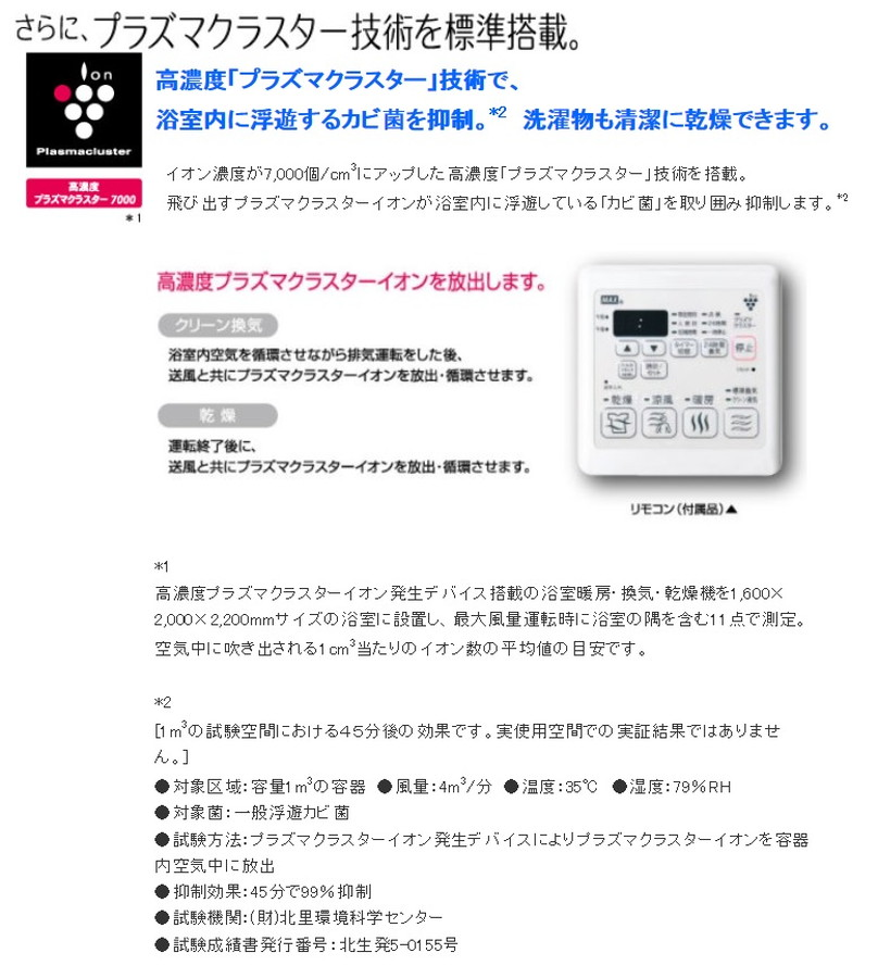 【BRS-C103HR-CX+BRS-CA01R】マックス
