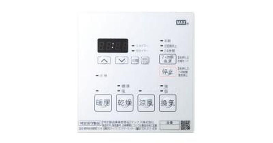 【BS-133HM(3室)】マックス