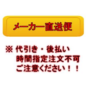 【YKS316A27】オーケー器材