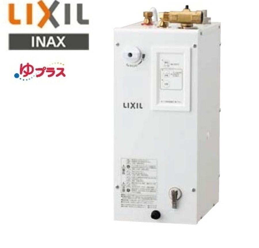 リクシル『LIXIL/INAX』小型電気温水器<br>★『出湯温度可変タイプ6L』<br>ゆプラス<br>EHPN-CA6V6<br>【送料無料】<br>