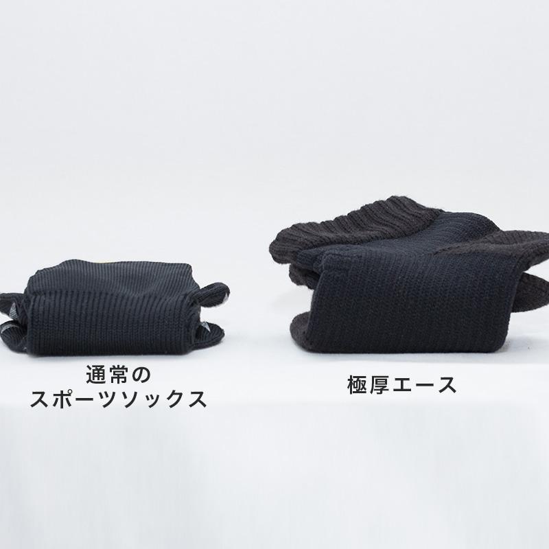 【同サイズ2足組】Runtage 極厚エース_IF50-2