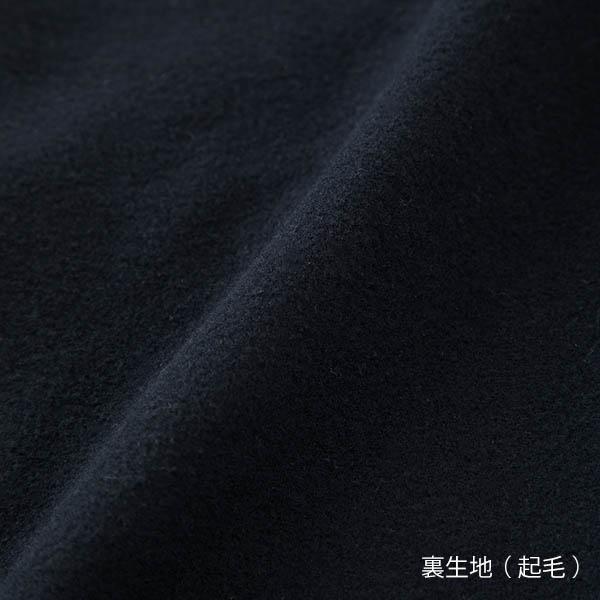 Runtage サーモニクス ボトムス(前開き)_IFBB