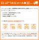 Runtage フィールドPRO(プロ) サポーター(2枚1組)【単品購入の場合メール便対象商品です※代金引換不可】[M便 1/1]_IF75