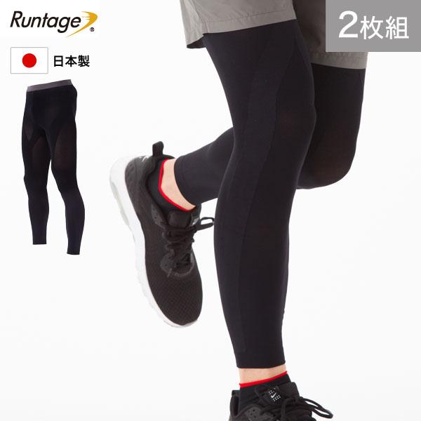 【2枚セット】Runtage アスリートランナーPRO 十分丈 [男女兼用スポーツタイツ]_IF10Z02