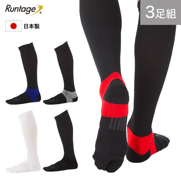 Runtage アスリートラウンドPRO(プロ) ゴルフソックス 3足セット【送料無料】_RSSC07-3