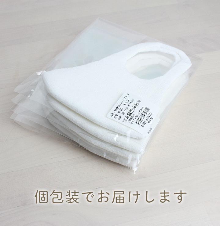 布マスク5枚組【3D立体/無縫製】【送料無料】[M便 1/1]