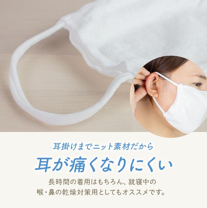 エアーメッシュマスク3枚+フィルター2枚セット【送料無料】[M便 1/1]