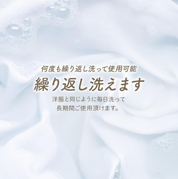 エアーメッシュマスク 花柄レース(カラー)3枚+フィルター2枚セット【送料無料】[M便 1/1]