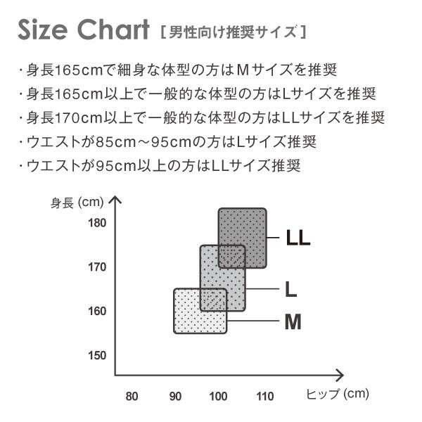 【2枚セット】Runtage トレイルタイツ フロントフライ(前開き)_IF6115-2