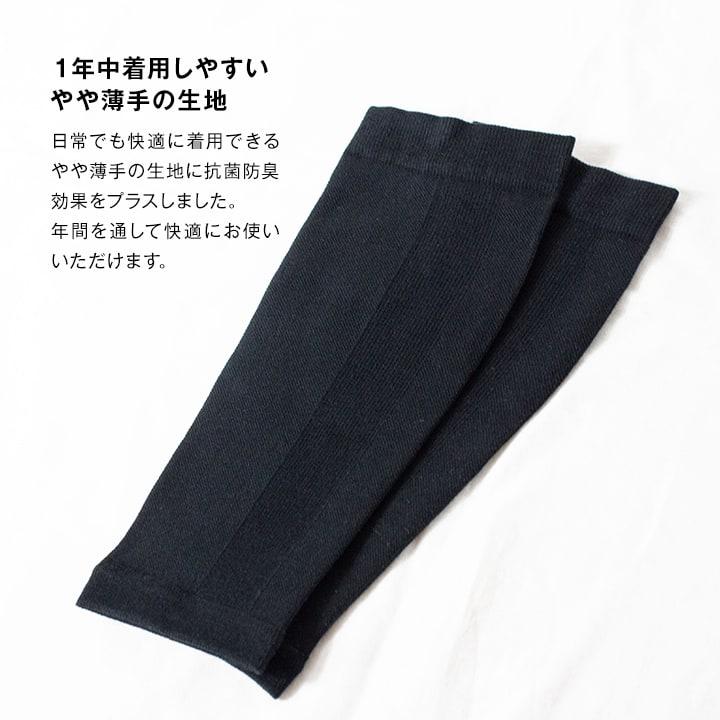 【3枚セット】コンパクト着圧ゲーター_SBS-003-3set