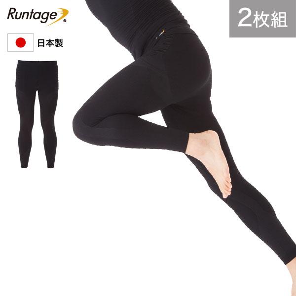 【2枚セット】Runtage アスリートランナーPRO version3 十分丈_IF30-2