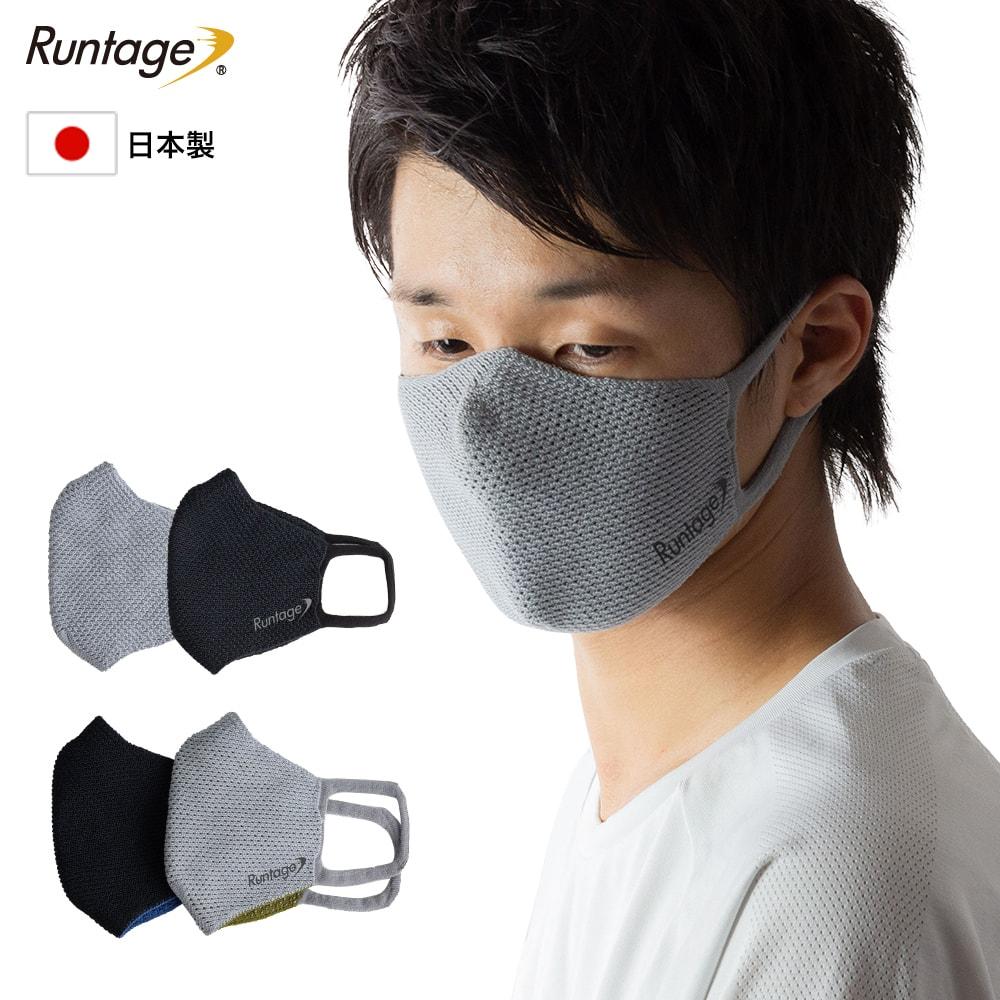 Runtage メッシュマスク 単品購入の場合メール便対象商品です※代金引換不可】 [M便 1/1]_MASK-R01