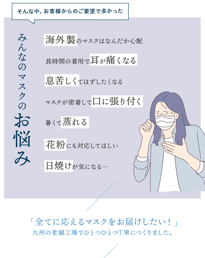 クールストレッチニットマスク ロング カラー3枚セット【送料無料】[M便 1/1]