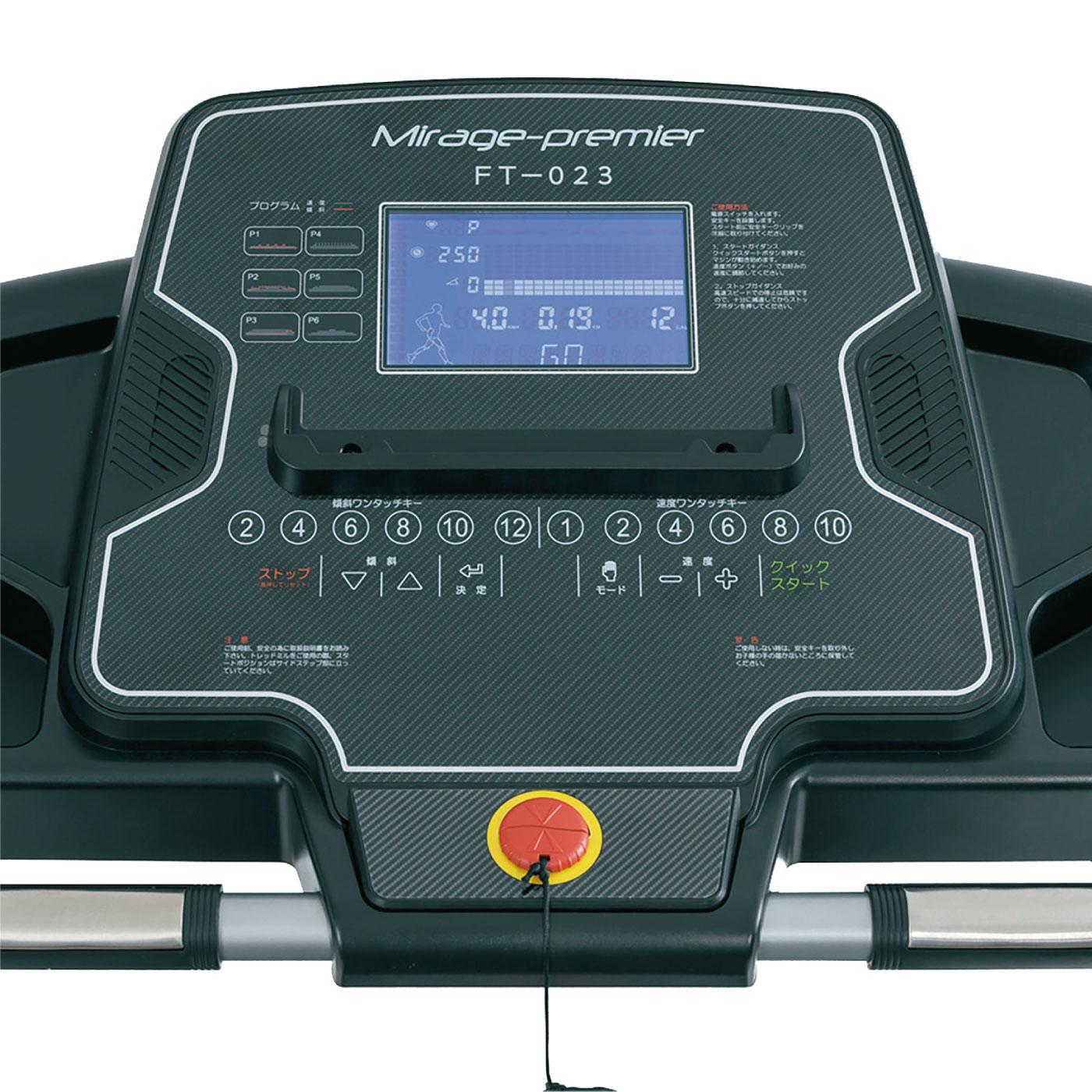 FT-023/家庭用ランニングマシン《フジモリ》