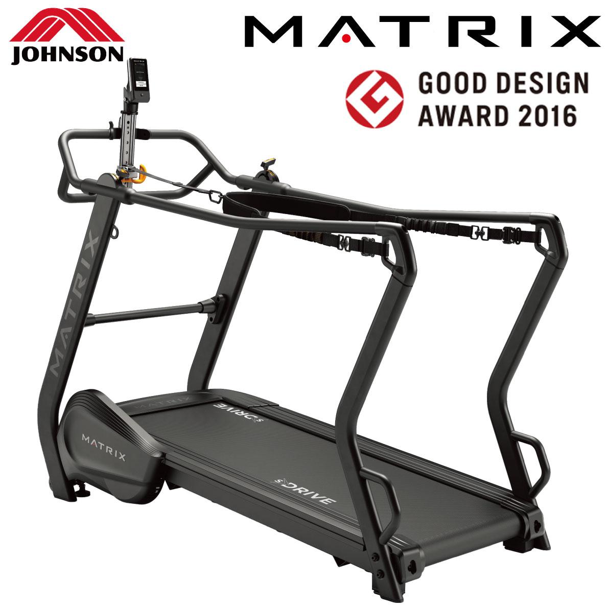 S-Drive Power(S-ドライブ・パワー)/自走式ランニングマシン〈業務用MATRIX〉《ジョンソンヘルステック》