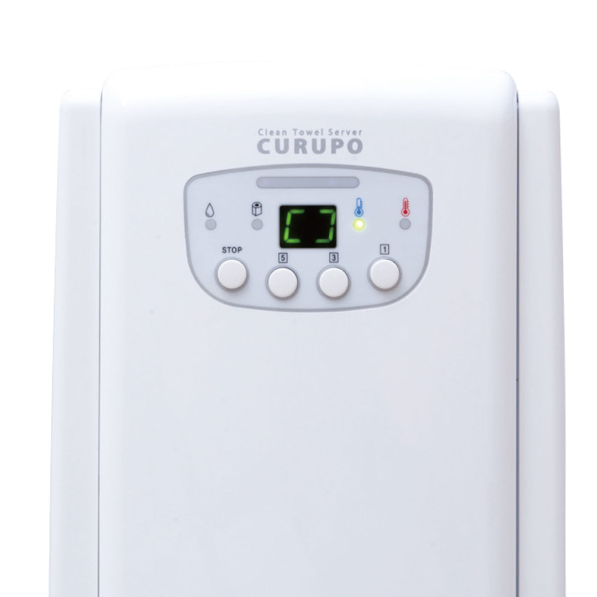 自動おしぼり機「CURUPO(クルポ)」/メディカル仕様の抗菌ウェットタオル製造機〈自動おしぼり製造機〉《抗菌生活》