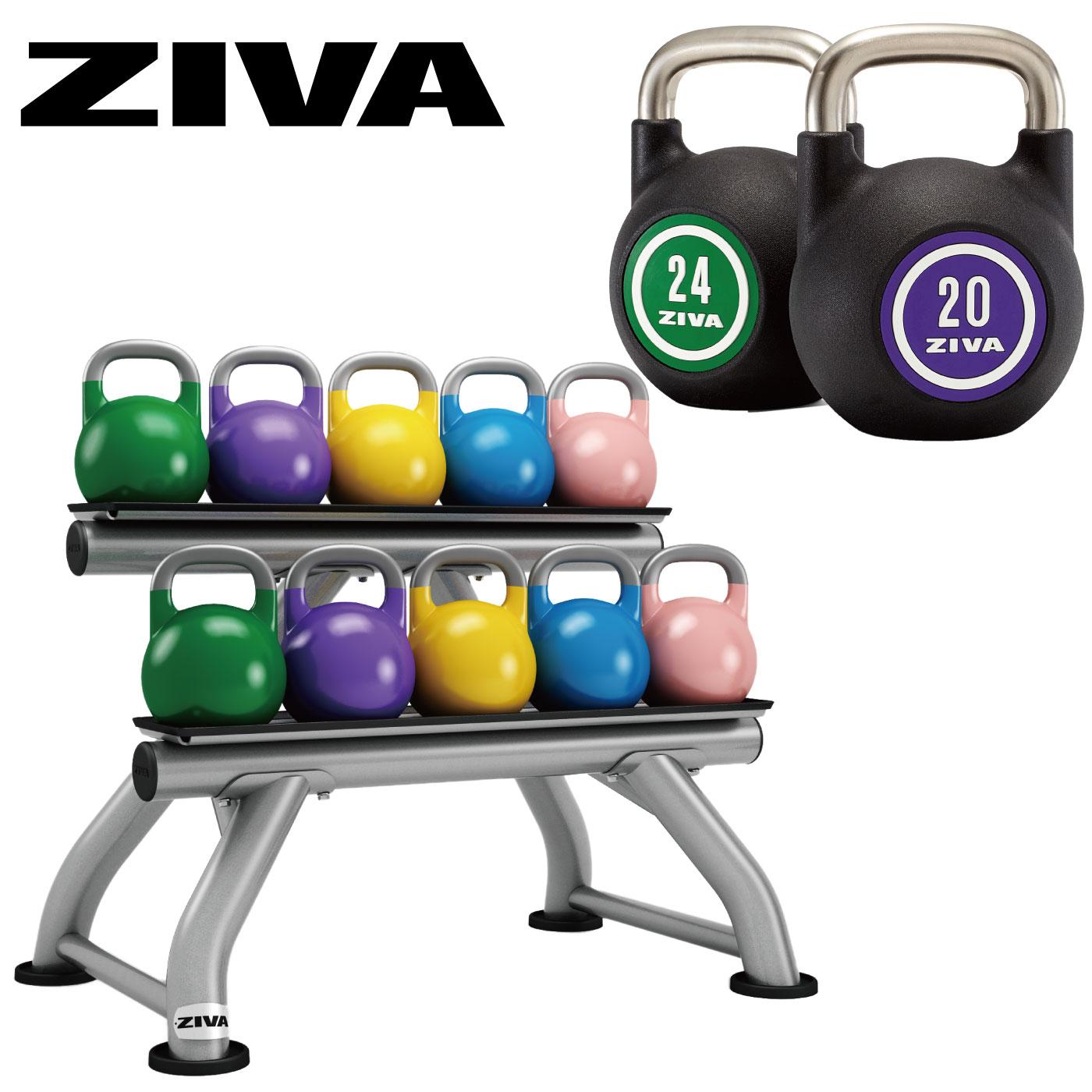 ウレタンコンペティション ケトルベル10個+STケトルベルラックセット(4kg-48kg)/ケトルベル・ラックセット〈業務用〉《ZIVA(ジーヴァ)》