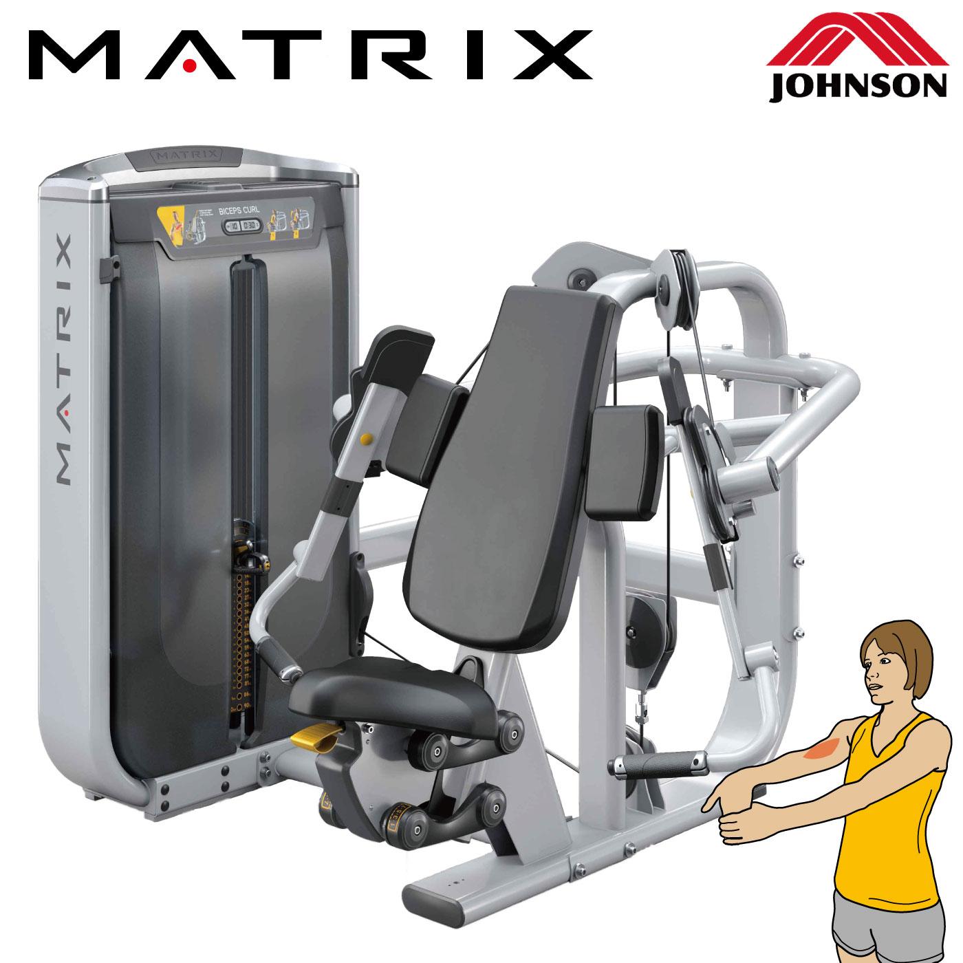 G7-S40-V2(バイセプスカール)〈アルトラV2シリーズ〉/業務用ストレングスマシン〈業務用MATRIX〉《ジョンソンヘルステック》