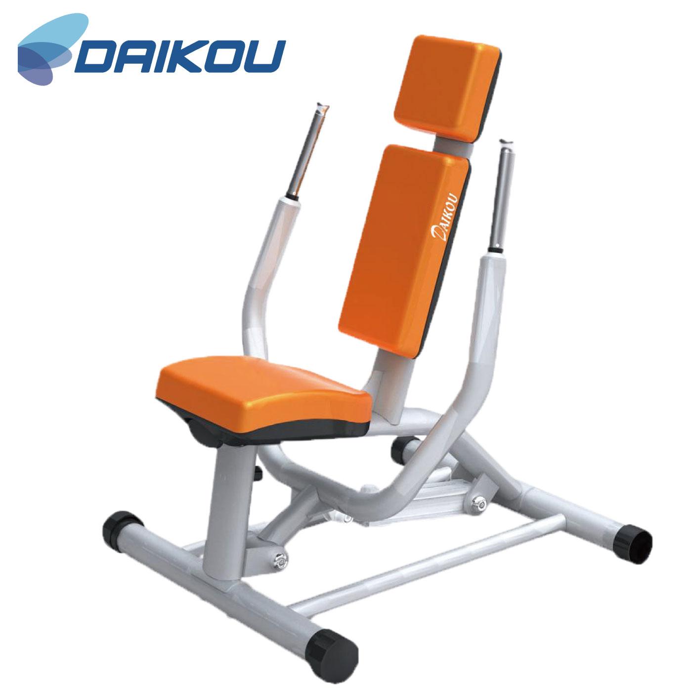 DK-1201(チェストプレス・ロー)/準業務用油圧マシン《DAIKOU(ダイコー)》