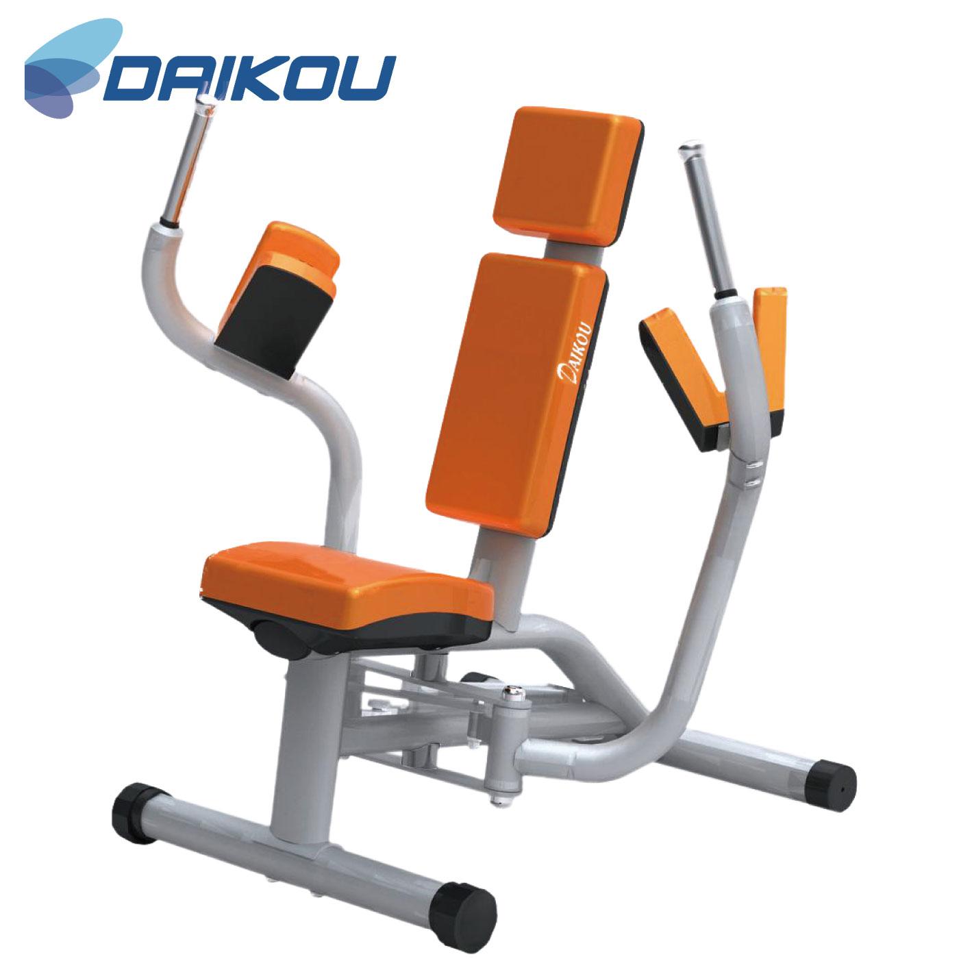 DK-1203(ペクトラルフライ・リアデルトイド)/準業務用油圧マシン《DAIKOU(ダイコー)》