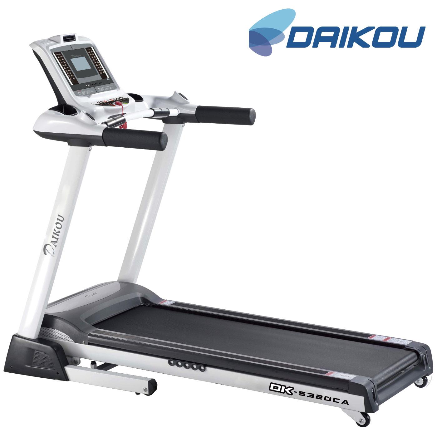 DK-5320CA/家庭用ルームランナー《DAIKOU(ダイコー)》