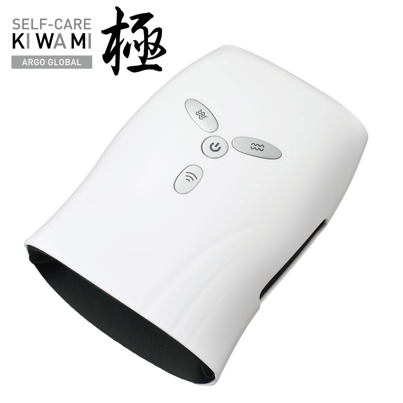 ハンドケア/ハンドマッサージャー(Hand Care)《極-KIWAMI-》