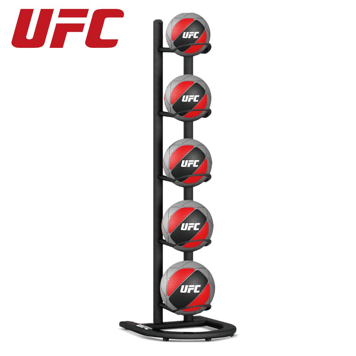 マルチボールツリー/ボールラック5個収納(UFC-MDRK-6008)〈業務用〉《総合格闘技UFCオフィシャル》