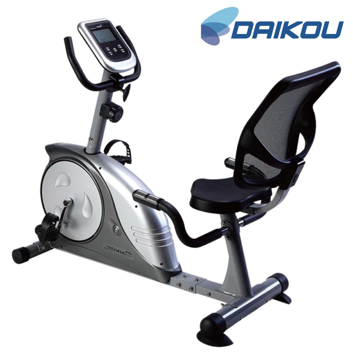 DK-8604R/家庭用リカンベントバイク 《DAIKOU(ダイコー)》