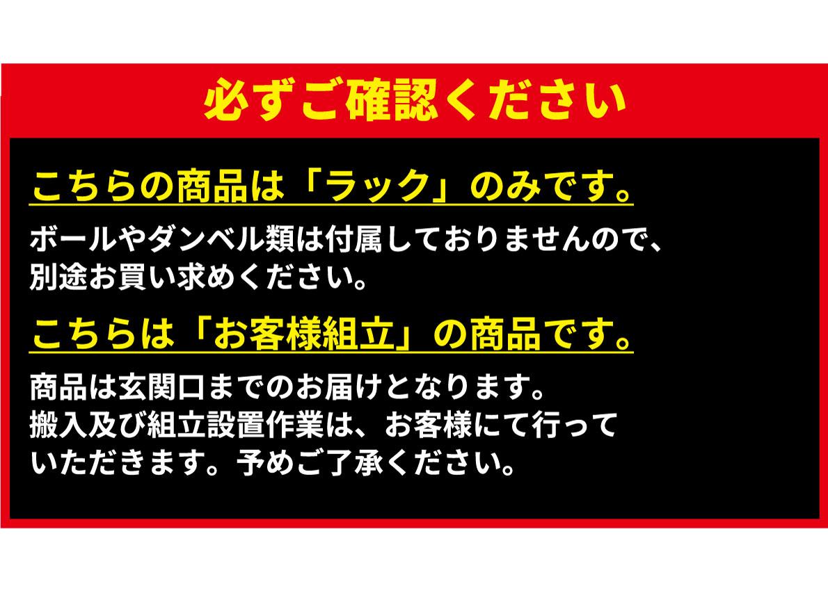 マルチボールツリー/ボールラック10個収納(UFC-MDRK-6009)〈業務用〉《総合格闘技UFCオフィシャル》